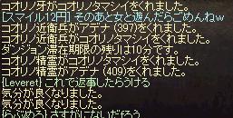 LinC0188.png