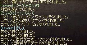 LinC0189.png