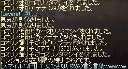 LinC0190.png