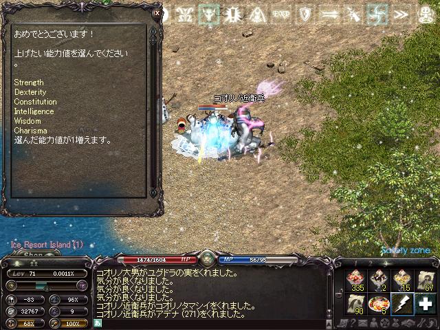 LinC0206.png