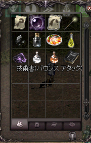 LinC0268.png