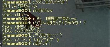 ブフッ∵(´ε(○=(゚∀゚ )