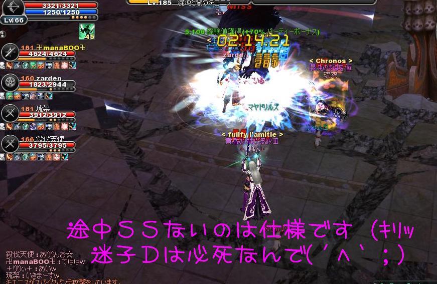 お城2PT