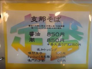 DSC00066_convert_20110321092829.jpg