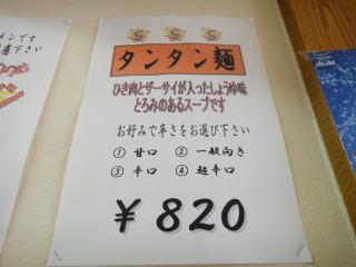 DSC00454_convert_20110403174933.jpg
