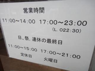 DSC01159_convert_20110621214458.jpg
