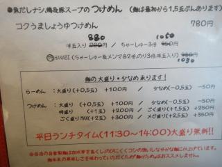 DSC01278_convert_20110704214750.jpg