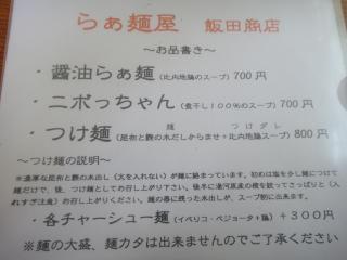 DSC01796_convert_20110521202544.jpg