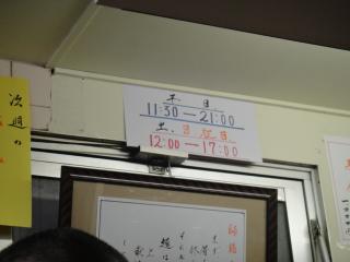 DSC01867_convert_20110529182105.jpg