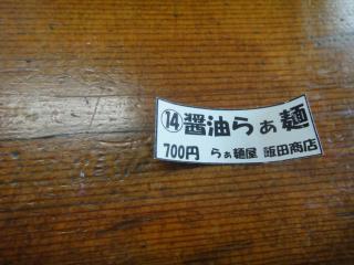DSC01880_convert_20110606211310.jpg