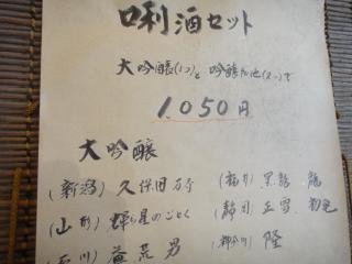 DSC01892_convert_20110606211924.jpg