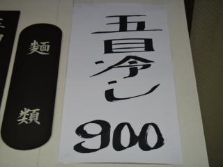 DSC01946_convert_20110608204728.jpg