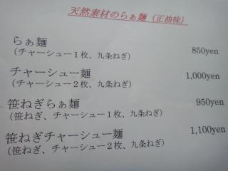 DSC01968_convert_20110611224610.jpg