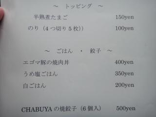 DSC01969_convert_20110611224630.jpg