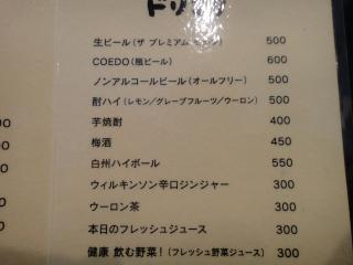 DSC02000_convert_20110611232127.jpg