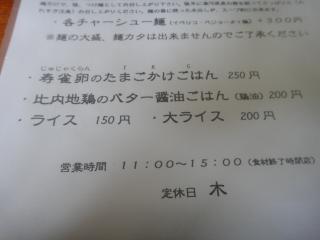 DSC02095_convert_20110617180633.jpg