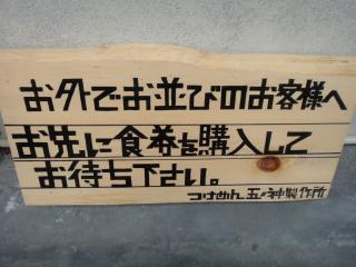 DSC02247_convert_20110627132009.jpg