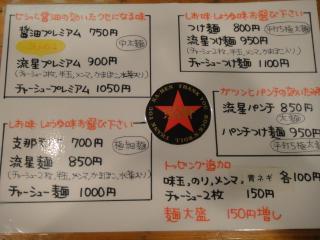 DSC02390_convert_20110703173952.jpg