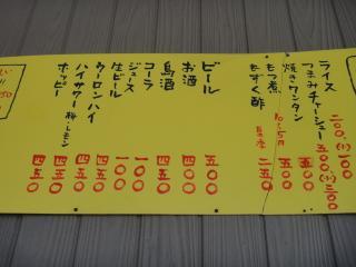 DSC02509_convert_20110711211055.jpg