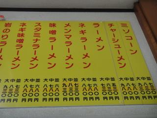 DSC02528_convert_20110713213606.jpg