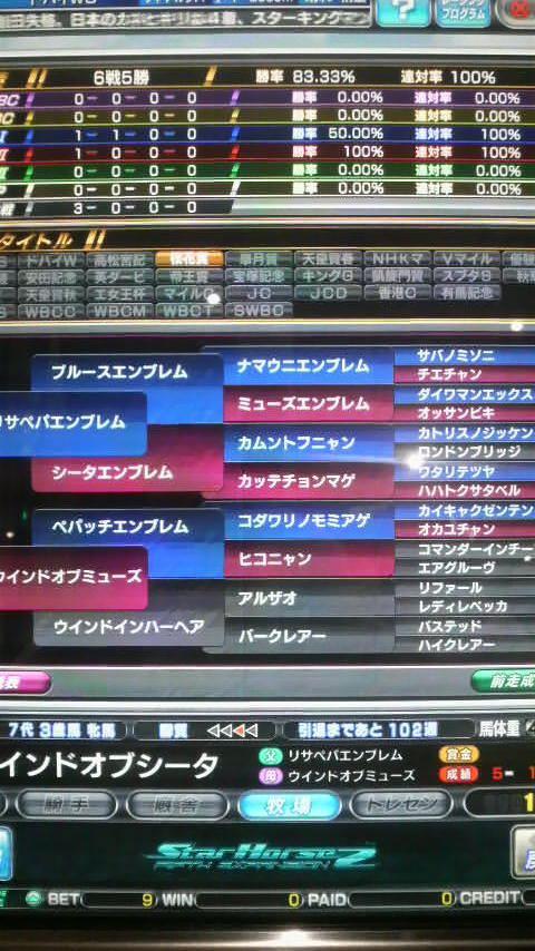 2010081119040001.jpg
