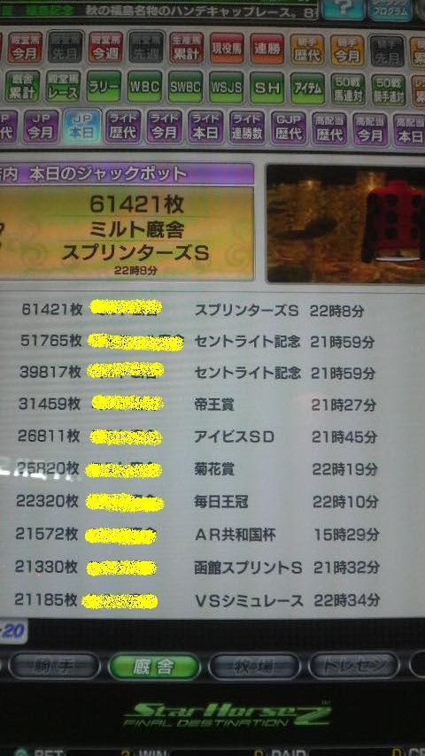 2010102922440000.jpg