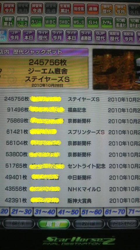 2010102922440001.jpg