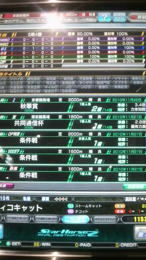 2010112921010000.jpg