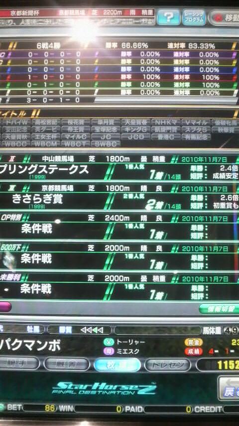 2010112921010001.jpg