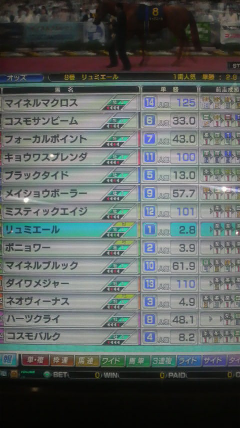 2010121020370000.jpg