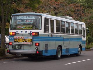 46.帰りのバス