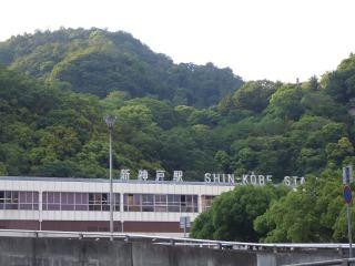 22.新神戸駅