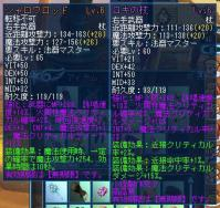 lh120220_02.jpg