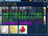 lh120228_05.jpg