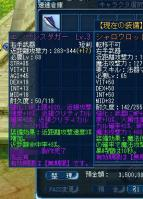 lh120323_02.jpg