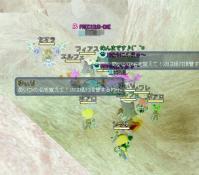 lh120324_01.jpg