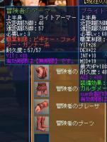 lh120412_05.jpg