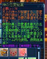 lh120420_01.jpg