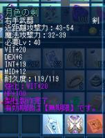 lh120421_01.jpg