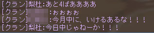 lh120430_09.jpg