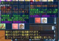 lh120502_01.jpg