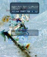 lh120504_03.jpg
