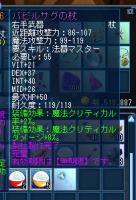 lh120514_02.jpg