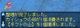 lh120522_07.jpg