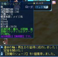 lh120524_01.jpg