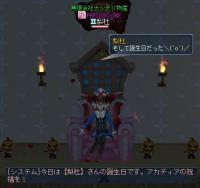 lh120610_01.jpg