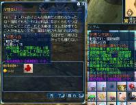 lh120712_01.jpg