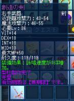 lh120829_01.jpg