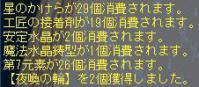 lh121008_05.jpg