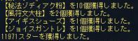 lh121008_10.jpg